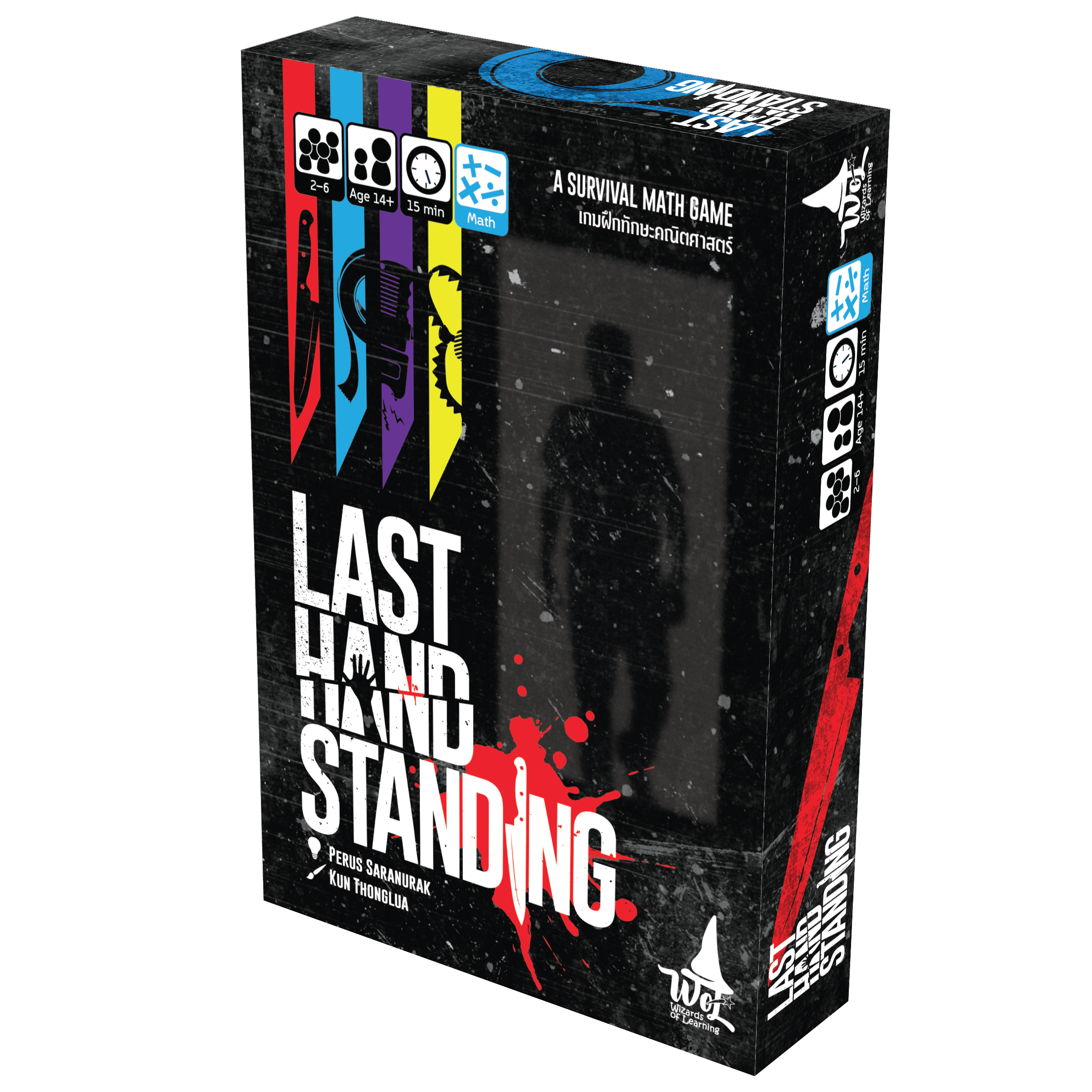 Last Hand Standing
